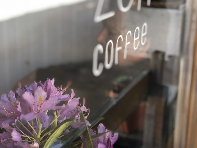 Zua Coffee